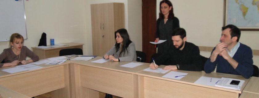 შეხვედრა საბაჟო საქმის მიმართულების პროფესიული განათლების მასწავლებლებთან