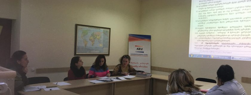 "A training ""Organizing of Business Correspondance"""