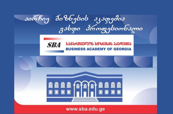 Anniversary Week of the Business Academy of Georgia- SBA continues