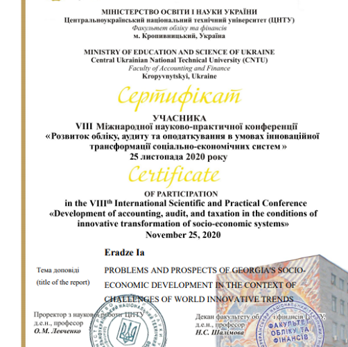 VIII International Scientific and Practical Conference